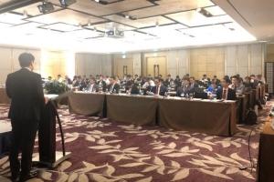 Hội thảo quan hệ Mỹ-Trung